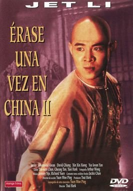 Érase una vez en China II