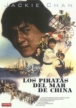 Los piratas del mar de China