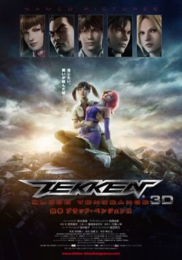 Tekken : Blood Vengeance