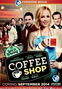 online coffee shop