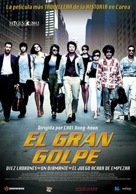 El gran golpe (The Thieves)